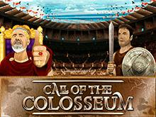 Играть в клубе в автомат Зов Колизея
